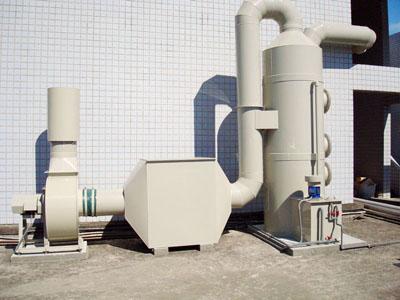 水洗塔及活性碳過濾箱